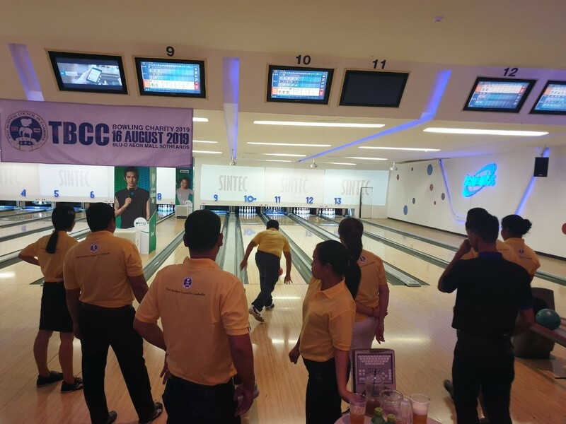 Team Building Event - TBCC Charity Bowling 2019